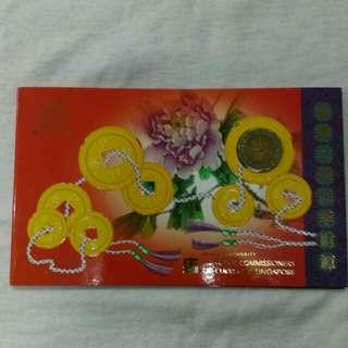 1997 1¢--$5 Coin Singapore hongbao Pack