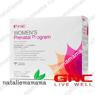 [美國直送] [現貨] GNC 孕媽媽30日配方 Women's Prenatal Program - 一盒有3樽,包含鈣﹑DHA﹑葉酸﹑23種綜合維他命及礦物質