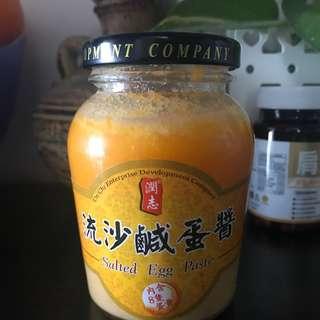 流沙咸蛋奶黃醬
