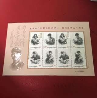China Stamp 2013-3 Mini Pane