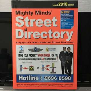 2018 Edition Street Directory - Singapore