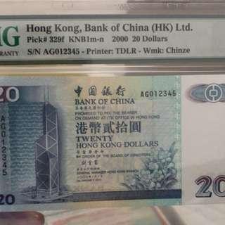 中銀 2000 $20蛇一條 PMG64
