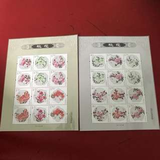 China Stamp 2013-6 Mini Pane