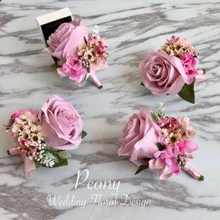 Peony Wedding: 長輩襟花 [訂造款] [Like Facebook 可享全單九折]