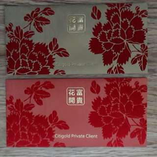 Citigold Private Client Red Packets 2018. 花開富貴.