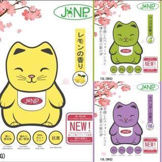 JANP cat litter