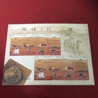 China Stamp 2012-19 Mini Pane