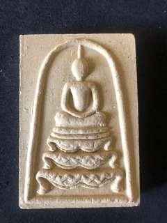 Thai Amulet - lp pae somdej 2536