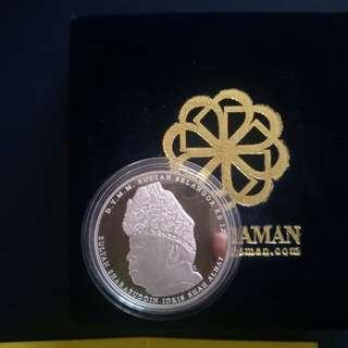 CPL - 2018 sultan selangor silver coin
