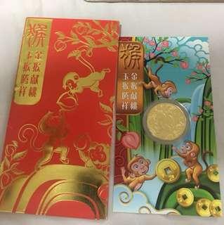 The Singapore Mint-Year of Monkey