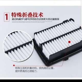 Brand New Honda Air Filter