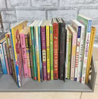 Chinese and English books (中文及英文书)