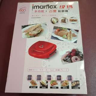 Imarflex 伊瑪鬆餅機全新IW-702