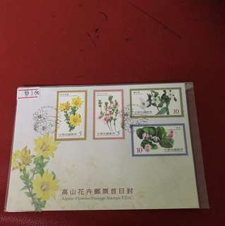 Taiwan FDC as in Picture
