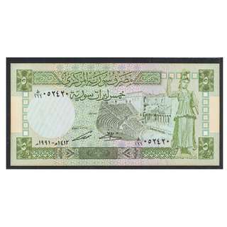 (BN 0025-1) 1991 Syria 5 Pounds - UNC
