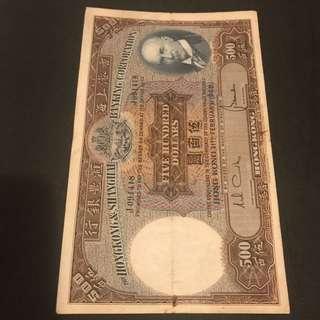 1968 光頭佬 有穿 $920包掛號