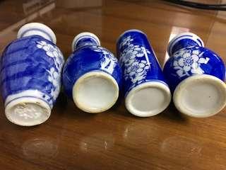 Set of 4pcs Mini Porcelain Vase