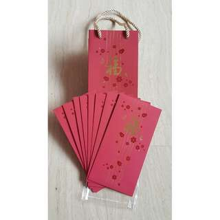 BN Sheraton Lunar / Birthday Red Packets with Carrier Bag (Red)