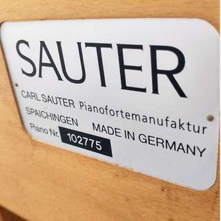 Sauter Piano 175 years anniversary piano (Made in Germany)