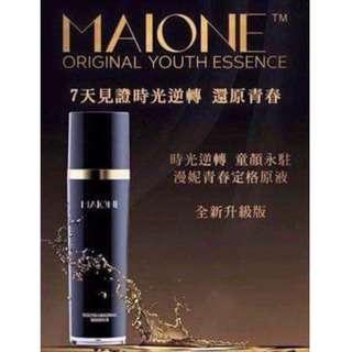 Maione【升級版】(第2代)青春定格原液