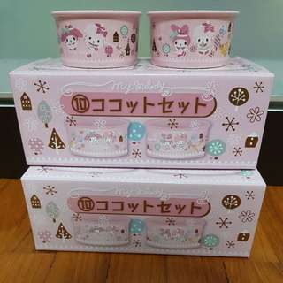 My Melody (Authentic from Sanrio) (New)