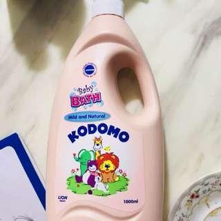 Kodomo baby bath