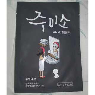 Jumiso Water-Splash Mask Sheet