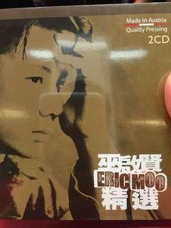 Brand new Eric moo Xin Yao CD wu qi Xian audiophile made in Austria