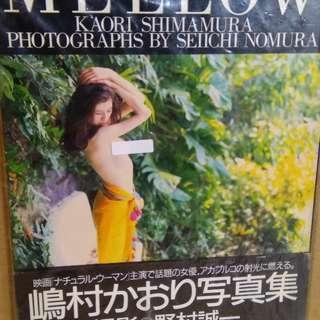 嶋村寫真集,硬皮珍藏本,完全日本版