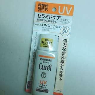 Curel珂潤 防曬乳