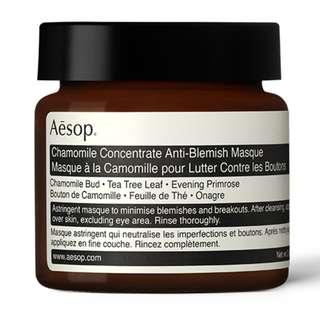 Aesop Chamomile Concentrate Anti-Blemish Masque 甘菊去瑕敷面膜 (去暗瘡去印)