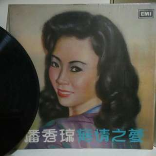 Vinyl Record by Singer Poon Sow Keng 潘秀琼