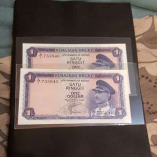 $1 Brunei  A1 runing note