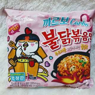 Samyang Carbo Pink Limited Edition