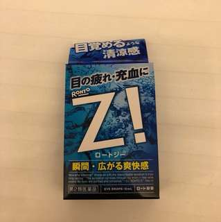 BNIB Rohto Z! Eye Drops
