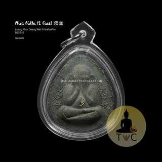 Phra Pidta Song Na (双面)  BE 2538 Luang Phor Deang Wat Si Maha Pho, Pattani Ner Wahn & Gold Takrut
