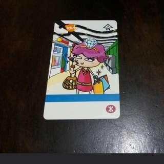 📣包郵📮地鐵友禮會~創意車票Miss Chung