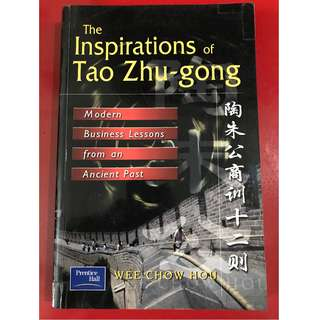 The Inspriations of Tao Zhu-Gong