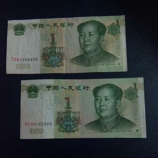 China Money 1Yuan
