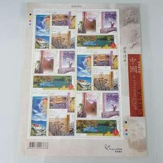 (包郵、有摺痕平售)世界遺產-中國的名勝古蹟小版票(2003年)