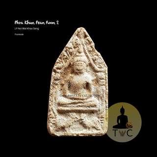 Phra Khun Pean (1st Batch) BE 2519 Luang Phor Noi Wat Khao Seng, Songkhla  Ner Phong & Plaai Kuman