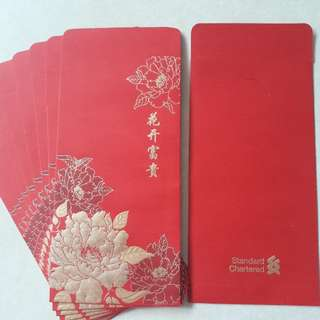 SCB red packets