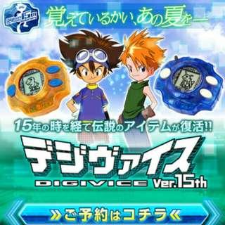 全新日版 Bandai 數碼暴龍大冒險01 Digivice Ver.15th 電波暴龍機 八神太一(橙色) 石田大和(藍色) 共2盒 連初回特典