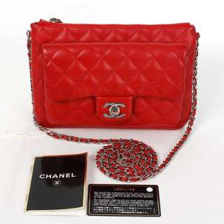 Chanel Lambskin Mini Seasonal Flap