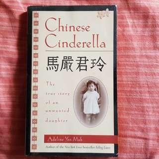 Adeline Yen Mah's Chinese Cinderella