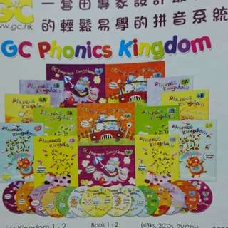 Phonics Kingdom 1-7CDs, 1-7VCDs and 14Book