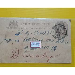 KING EDWARD VII  - 1905 - vintage Post Card / Pre-Stamped Cover / Embossed Cover / Postal History PUDUVAYAL ->> BURMA British India - br109