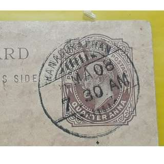 KING EDWARD VII  - 1908 - KANADUKATHAN -> RANGOON  - vintage Post Card / Pre-Stamped Cover / Embossed Cover / Postal History British India - br116