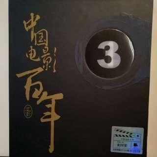 $990 張國榮 中國电影百年