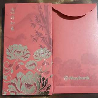 2018 MayBank Red Packets (1 pack of 4)